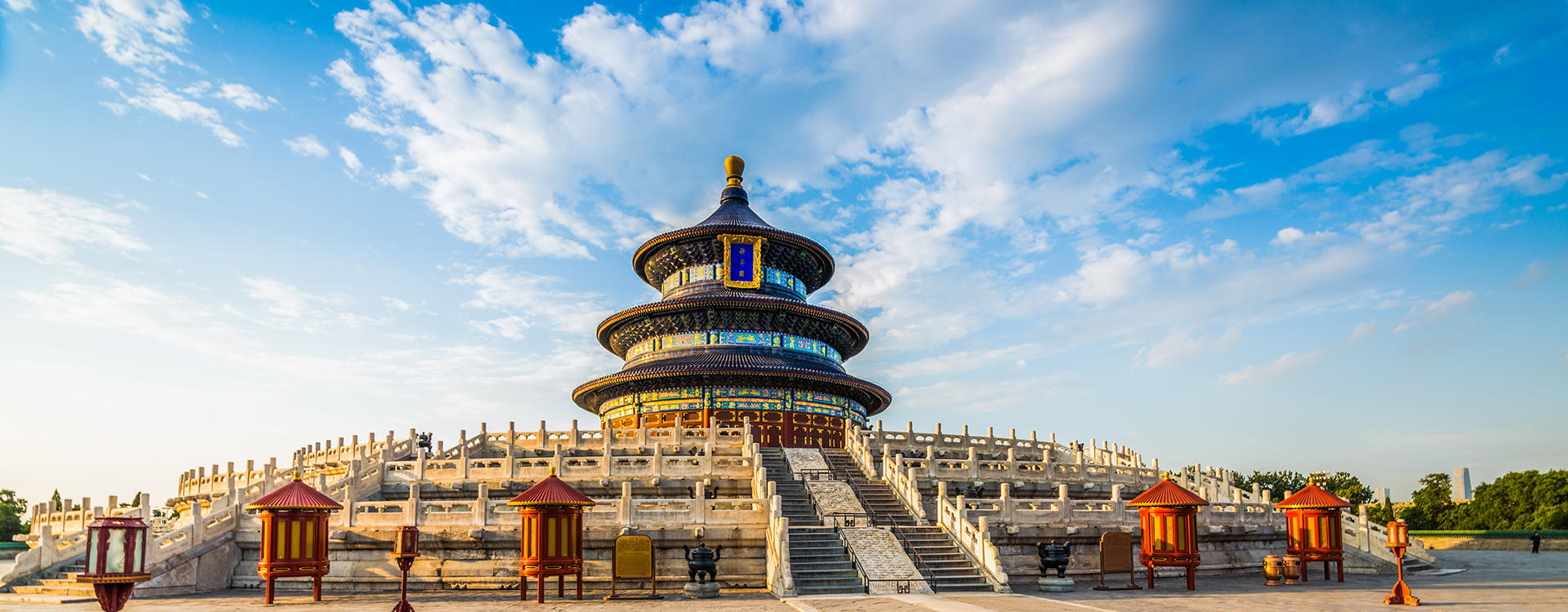 NUO-Beijing_Temple-of-Heaven